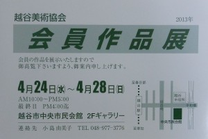 DSCN2139