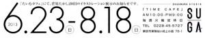 1無題12345