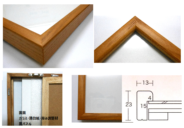 L型木地正方形額