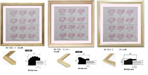 刺繍50角 画像1