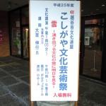 DSCN3074_01